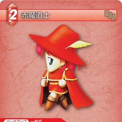 Trading card of Lenna as a Red Mage from the <i>Final Fantasy Trading Card Game</i>.