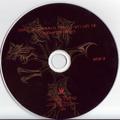 DOCFFVII OST Disc2
