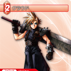 Trading card depicting Cloud's Nomura art.