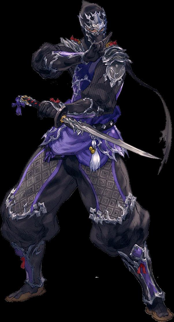 Ninja (Final Fantasy XIV) | Final Fantasy Wiki | FANDOM