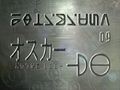 Thumbnail for version as of 22:23, January 9, 2011