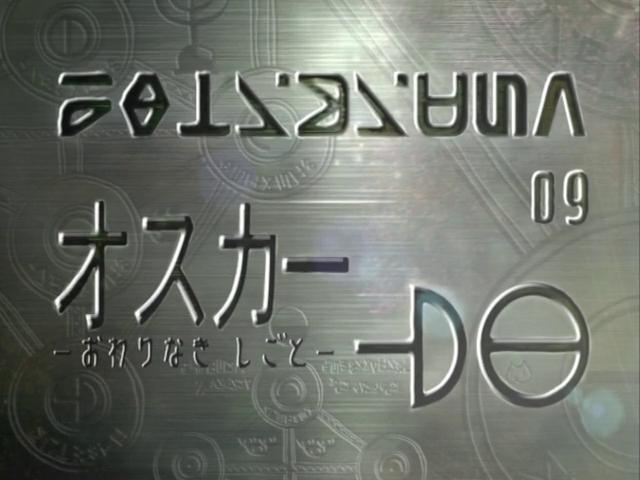 File:Unlimited Episode 9.png