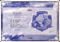 Vaan-001-xiipin-card
