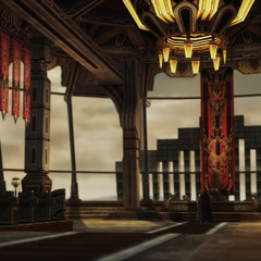 The Emperor's office.