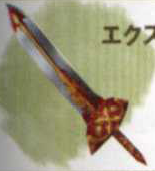 File:ExcaliburFFIX.png
