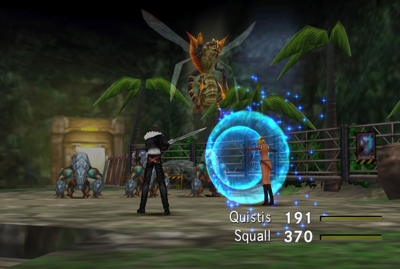 File:FFVIII Protect.png