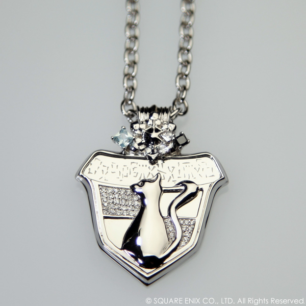 Image ffxiii replica of snows pendantg final fantasy wiki ffxiii replica of snows pendantg mozeypictures Image collections