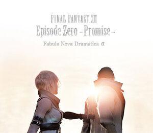 Ff13drama cd