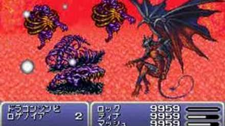 Final Fantasy VI Advance Esper - Diablos