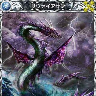 Leviathan card.