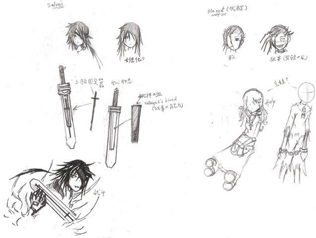File:NeA-Concept02.jpg