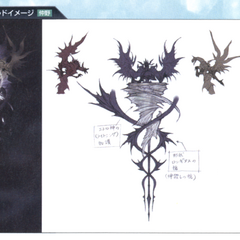 Concept art of the Winged Chaos trio on the final battleground.