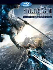 Advent Children Complete US Cover