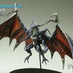 Статуэтка Бахамута из <i>Final Fantasy VIII</i> от Kotobukiya.