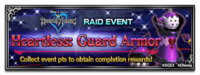 FFBE Event Heartless Guard Armor