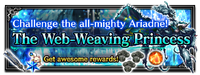 FFBE Event The Web-Weaving Princess