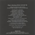 FFVII PC Booklet2