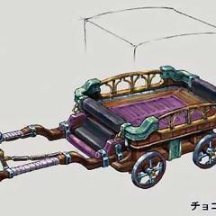 Cart.