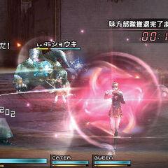 Requiem of Ruin (PSP).