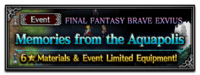 FFBE Event- Memories of the Aquapolis