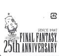FFXIII-2 OST+ Sticker