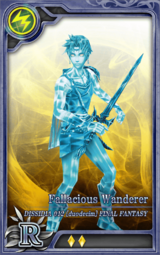 D012 Fallacious Wanderer L Artniks