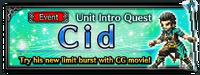 Unit Intro Cid
