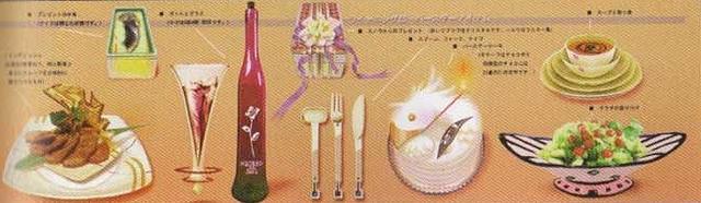 File:Birthday dinner.png