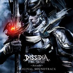 <i>Dissidia Final Fantasy -Arcade-</i> Original Soundtrack