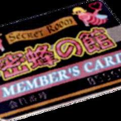 Членская карта