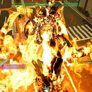 Пламя ярости.