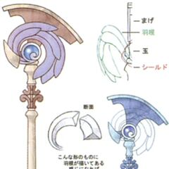 Concept artwork for the Asura's Rod.