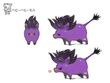 Behemoth minion art
