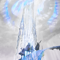 Crystal Tower.