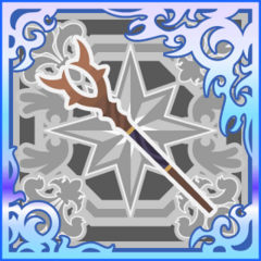 Maduin's Horn (SSR+).