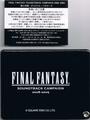 FFVII OST Flyer