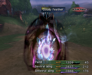 FFX-2 Cloudy Feather