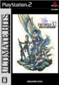 FFX2IntUH-cover.png
