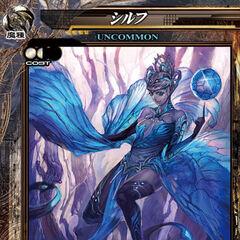 Daemon No-058. Slyph