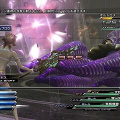 Battle with Ultros.