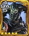 471a Gaius van Baelsar