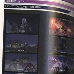Deleted scene from <i>Final Fantasy XIII-2</i> showing Alexanders fighting Caius.