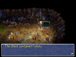 File:FFIII Altar Cave Potion 2.png
