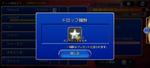 FFL2 SPStar