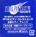 FFVII PC Old Sticker