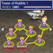 Tower of Rubble WM Brigade