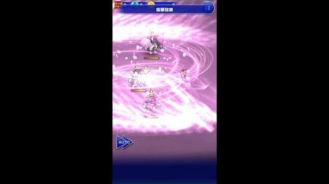 【FFRK】フライヤ必殺技『桜華狂咲』
