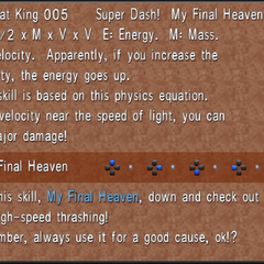 Combat King 005.