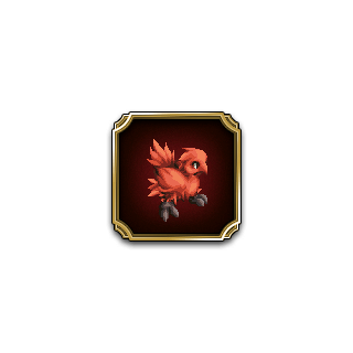 Icon in the Monster Guide.