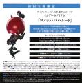 FFXIV ARR OST DLC